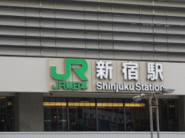 Shinjuku Station JR Entrance