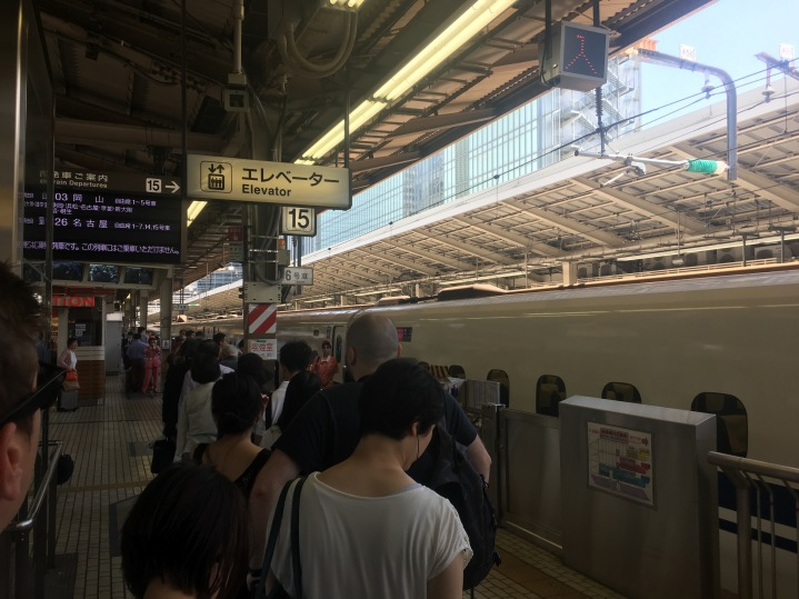 Tokyo station waiting for Shinkansen