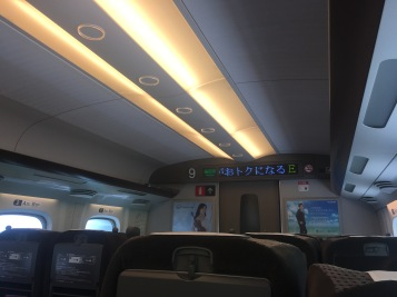 On board Shinkansen